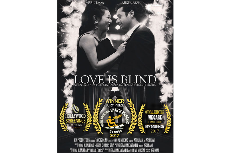 Love is Blind Official Selection at Hollywood Screenings